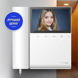 Відеодомофон Commax CDV-43K2